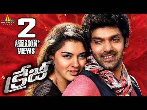 Crazy Telugu Full Movie | Aarya, Hansika, Anjali | Sri Balaji Video