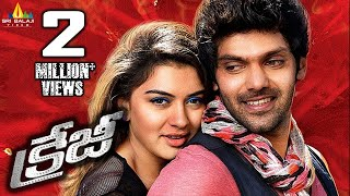 Crazy  Telugu Latest Full Movies  Aarya Hansika Anjali  Sri Balaji Video