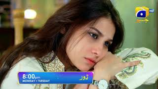 Dour - Episode 26 Promo - Mon & Tue - at 8:00 PM only on Har Pal Geo