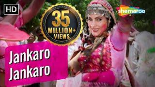 Jankaro Jankaro | Krantiveer (1994) Song | Dimple Kapadia | Mamta Kulkarni | Holi Song