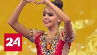 Пятое золото Дины Авериной: королева художественной гимнастики покорила Софию - Россия 24