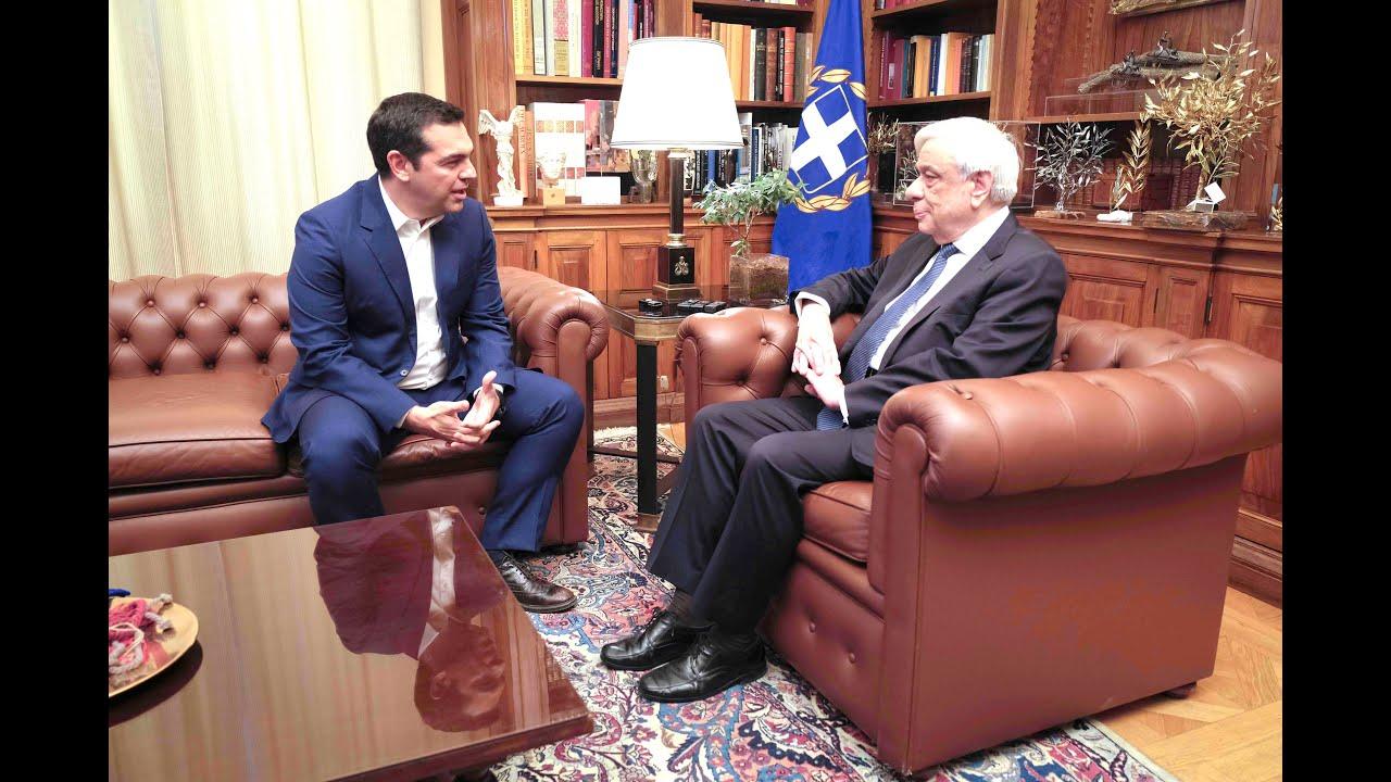 Επίσκεψη στον Πρόεδρο της Δημοκρατίας, κ. Προκόπη Παυλόπουλο