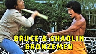 Wu Tang Collection - Bruce and The Shaolin Bronzemen