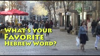 What is your favorite Hebrew word?