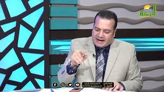كيف تحصن نفسك ؟ ج ٣ مع فضيلة الدكتور عبد الله عزب برنامج مع الرحمة و ملهم العيسوى
