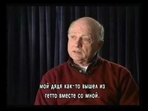 Свидетельство Одеда Амаранта о путешествии из Палестины в Польшу, немецкой оккупации и спасении при вмешательстве Митрополита Шептицкого