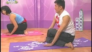 健身減重~紓壓瑜珈 by 健身運動協會