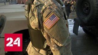 Крупнейшая переброска со времен холодной войны: армия США у стен РФ