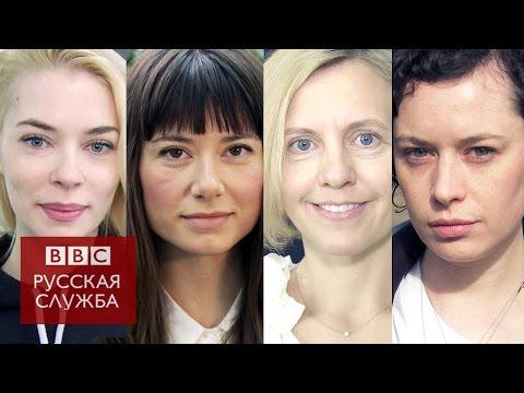 Правильное питание и спорт: кто делает Москву здоровой - BBC Russian