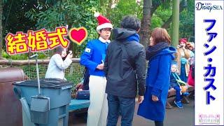 ファンカスト ミネザキさん「結婚式」(2015.12)【HaNa】