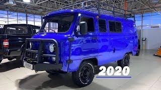 "НОВАЯ УАЗ БУХАНКА ""2020"" СПЕЦ.ВЕРСИЯ"