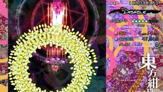 Touhou 15 東方紺珠伝 ~ Legacy Of Lunatic Kingdom (Demo) - Perfect Lunatic Doremi (NMNB)