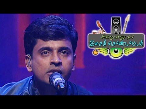 Kaalangalil-Aval-Vasantham-Aalaap-Raju-Chillinu-oru-Concert