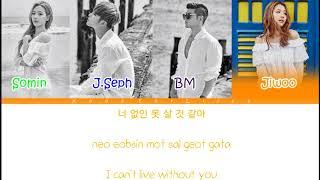 KARD 'Oh Na Na' Color Coded Lyrics [Han|Rom|Eng]