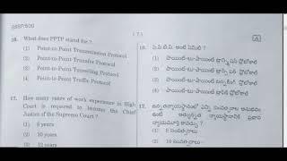 Panchayat secretary 2019 screening test question paper key