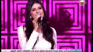 Salma Rachid - Ya Monyati In Salalah Festival (Live) / سلمى رشيد - يا منيتي في مهرجان صلالة