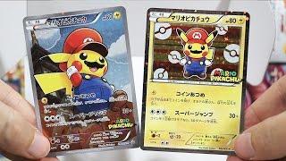 Download Youtube: Opening a Pikachu Mario Collection Box - Super Mario X Pokemon