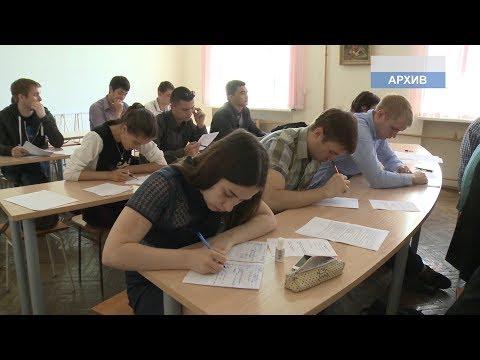 Вновь поступившим студентам ЮУрГУ выплатят именную стипендию