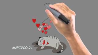 """Открытка День Святого Валентина """"Думаю о тебе"""""""