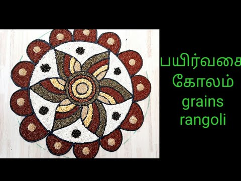 pulses rangoli design by p square