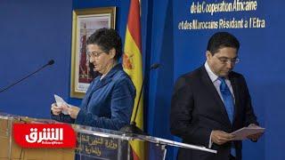 المغرب يوقف تمديد مرور خط الغاز الجزائري إلى إسبانيا - أخبار الشرق