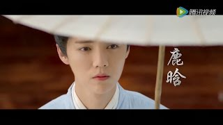 (PT-BR) Luhan - Trailer 1 de Fighter of the Destiny
