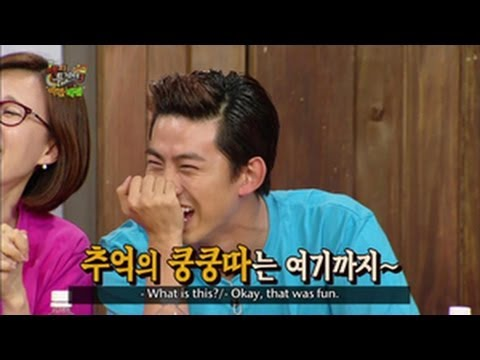 >> Free Watch HAPPY TOGETHER