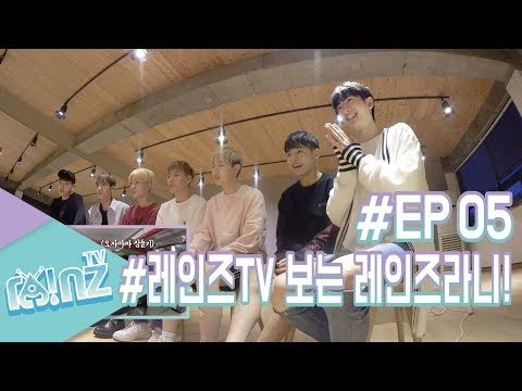 레인즈 (RAINZ) TV episode 5