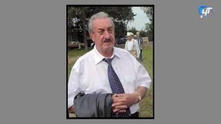 Скончался почетный гражданин Великого Новгорода Исаак Иосифович Слуцкер