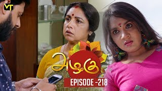 Azhagu - Tamil Serial | அழகு | Episode 218 | Sun TV Serials | 06 Aug  2018 | Revathy | Vision Time