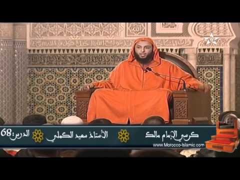 نصائح وأبيات عن الخشوع في الصلاة للشيخ سعيد الكملي