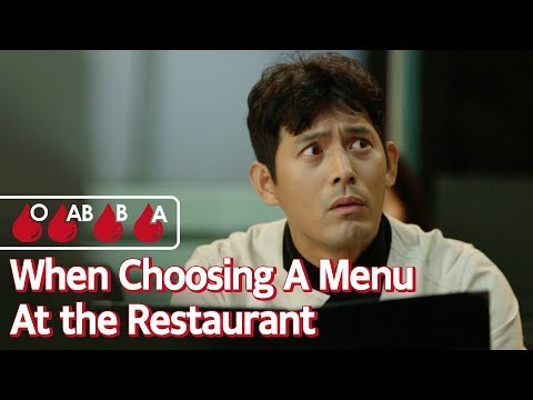 , title : 'Moments When You Order At The Restaurant [What's Your Blood Type?_EP.02] • ENG SUB • dingo kdrama