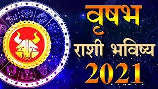 Taurus Rashifal 2021 वृषभ राशी वार्षिक भविष्य