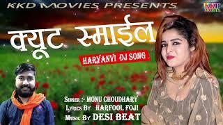 Quit Smile Haryanvi New Dj Song Monu Choudhary Baby Muskaan Kkd Movies