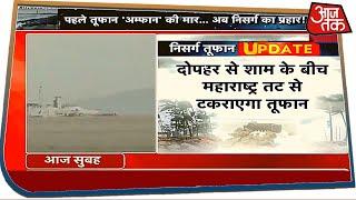 मुंबई के अलीबाग में निसर्ग तूफान का होगा लैंडफॉल, इन इलाकों में ज्यादा खतरा