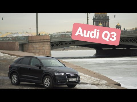 Фото к видео: Audi Q3 Стоимость содержания