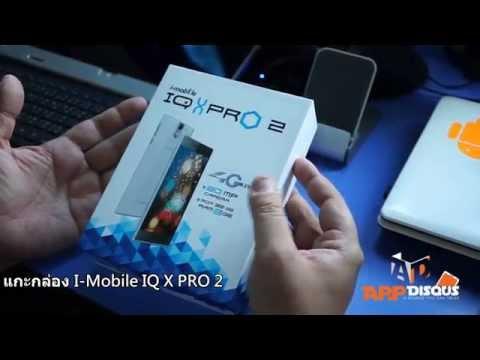 Appdisqus Review : พรีวิวแกะกล่อง i-Mobile IQ X Pro 2