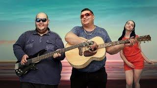 Kuky band - Havai