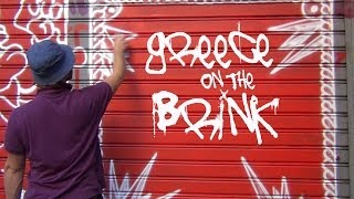 Greece on the Brink