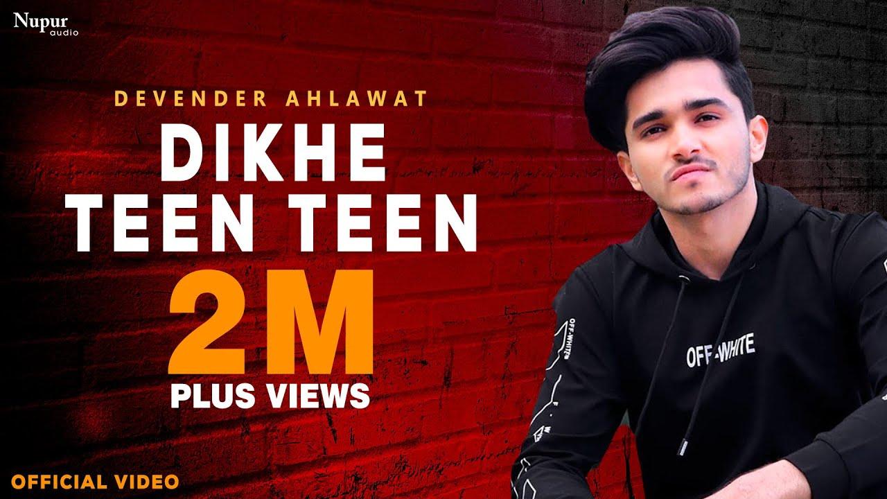 Dikhe Teen Teen Lyrics - #LyricsBeat