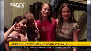 Випуск новин на ПравдаТУТ Львів за 31.10.2017
