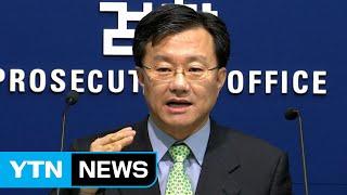 홍만표, '특수통'에서 '사건 싹쓸이 변호사'로? / YTN (Yes! Top News)