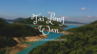 Tai Long Wan-Sheung Luk's Four Pools-Sai Kung Maclehose Trail