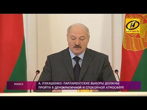 Парламентские выборы в Беларуси состоятся 11 сентября