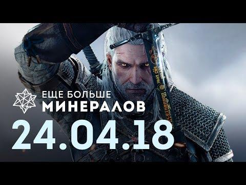 ☕ Игровые новости: Топ продаж Steam, God of War, Cyberpunk 2077, Ведьмак