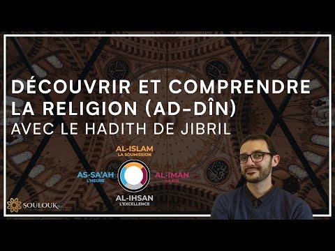 Découvrir et comprendre la Religion (Ad-Dîn) avec le hadith de Jibril