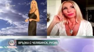 Лариса Сладкова на Болгарском телевидении! Жесть! Вся правда!