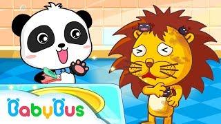 パンダのおふろ手洗いアニメ よい生活習慣 しつけアニメ 赤ちゃんが喜ぶアニメ 子供の歌 童謡 アニメ 動画 BabyBus