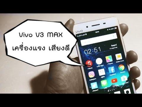 รีวิว : Vivo V3 ความรู้สึก 18+
