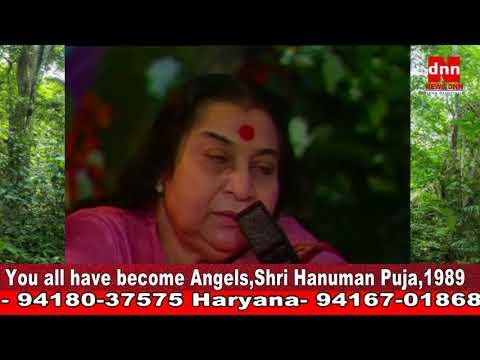 You all have become angels,Shri Hanuman Puja ,Part 1